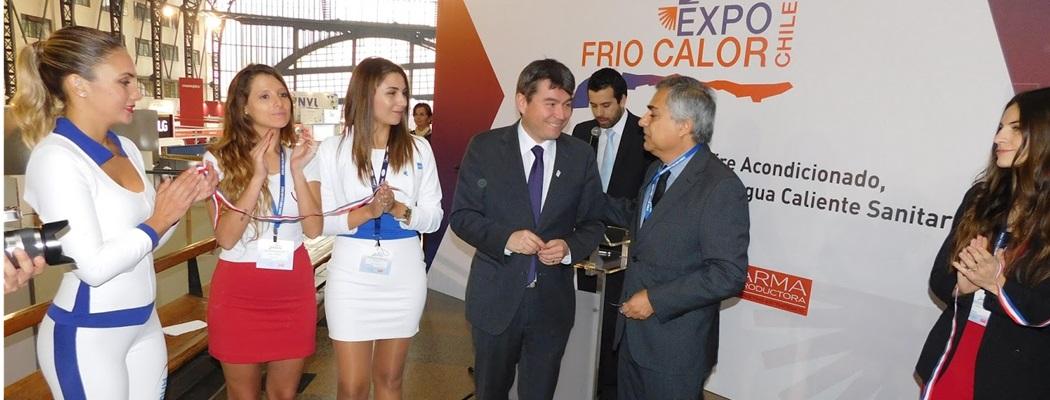 expo-frio-calor-2016-inauguracion-2