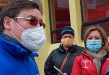 Lanzan programa para apoyar a las mipymes de la provincia de Aysén