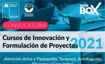 Abre nueva convocatoria para curso de proyectos de innovación a nivel nacional. Curso Formulación de Proyectos de Innovación
