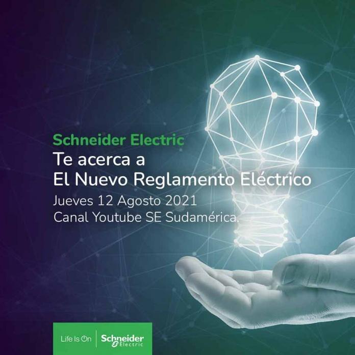 Schneider Electric te invita a conocer más sobre la Nueva Normativa Eléctrica